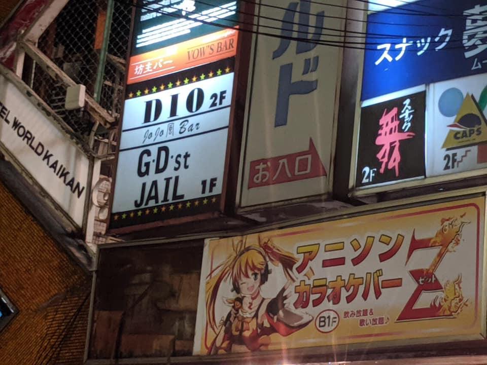 Cafe bertema Jojo Bizarre Adventure, Skuy ke Cafe Jojo Style Bar-Dio - Otaku Mobileague