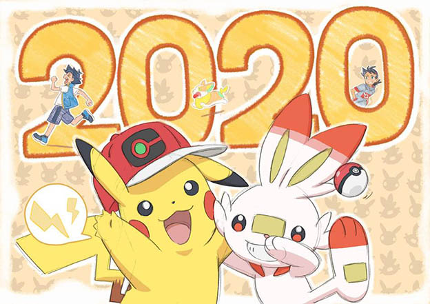 Spring Aime 2020 Delay Pokemon