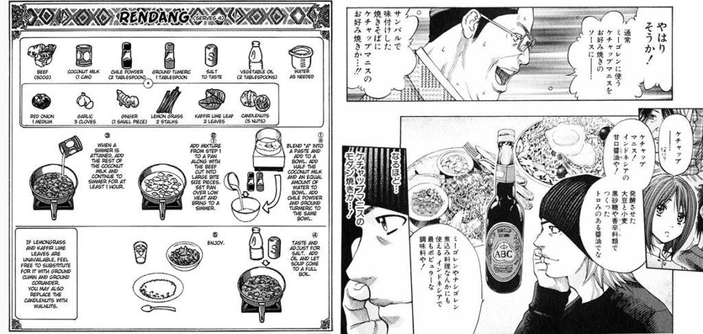 cooking manga buku resep addicted to curry