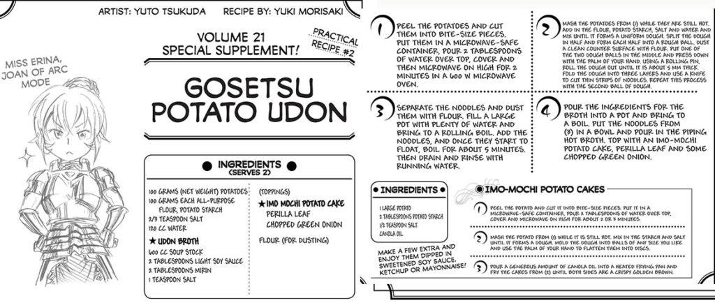 5 Cooking Manga Buku Resep - Otaku Mobileague