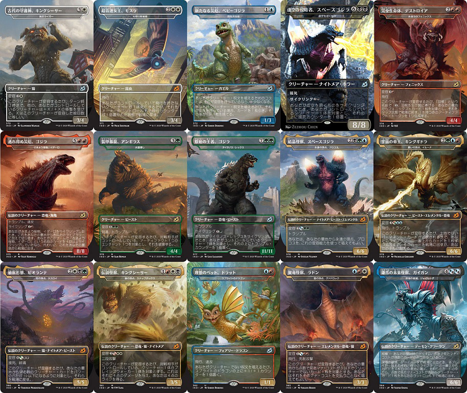 Godzilla di Dunia Magic: The Gathering Terbaru - Otaku Mobileague