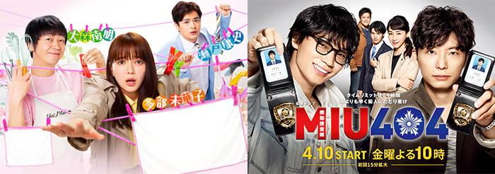 Penayangan Hanzawa Naoki Season 2 Ditunda Akibat COVID-19 - Otaku Mobileague