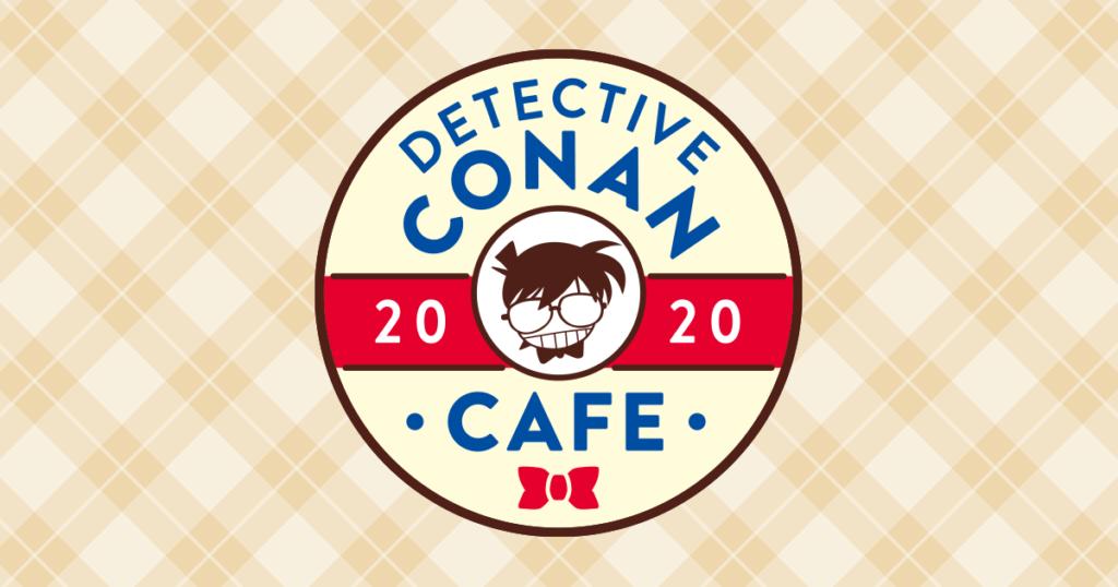 Logo Detective Conan Cafe 2020