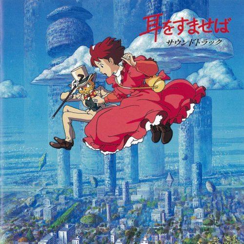 Sekuel Whisper of the Heart 1995 Animation Poster