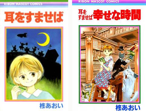 original manga dan sekuelnya