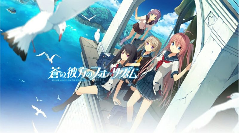 AOKANA: Four Rhythms Across the Blue Akan Segera Hadir di Nintendo Switch dan PS4 - Otaku Mobileague