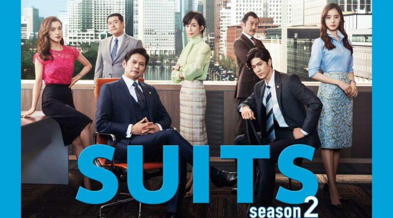 Suits 2-Japan Banner