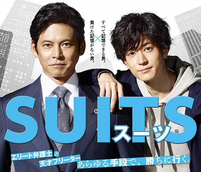 Suits Japan-promo