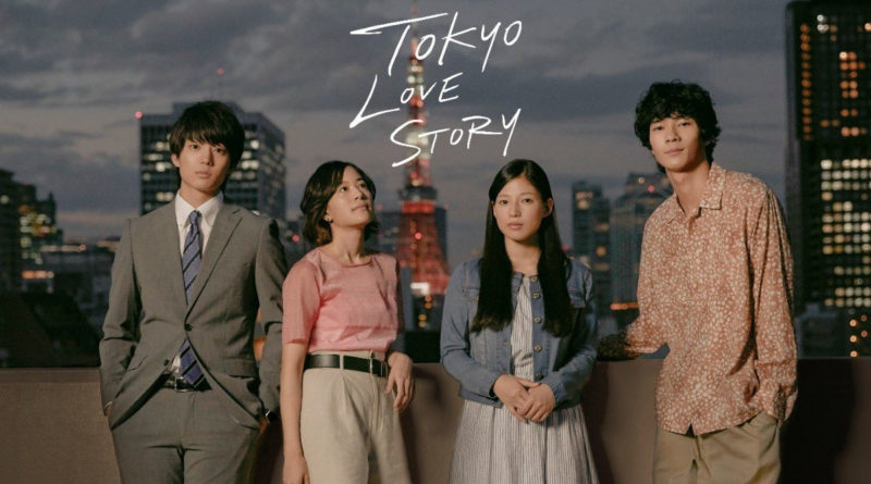 Tokyo love story 2020-banner