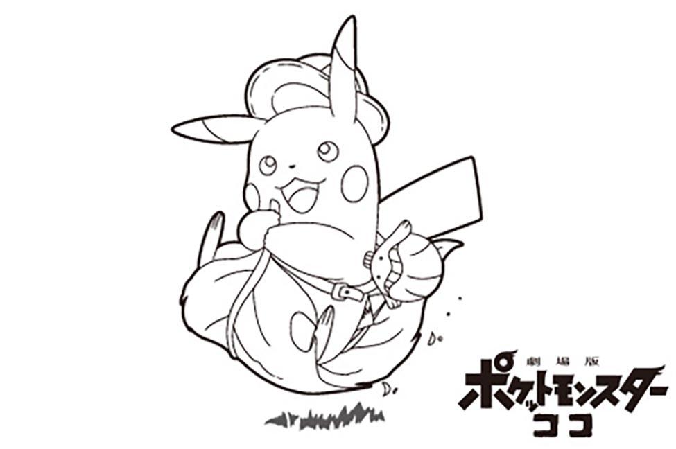 film pokemon 2020-pikachu coloring