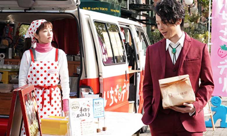 Gourmet detective akechi goro-02