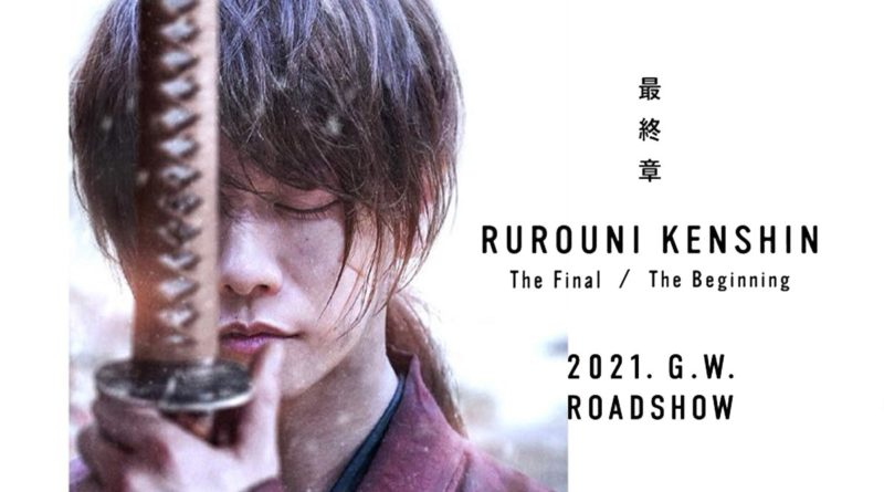 Rurouni Kenshin Movie Final New Date