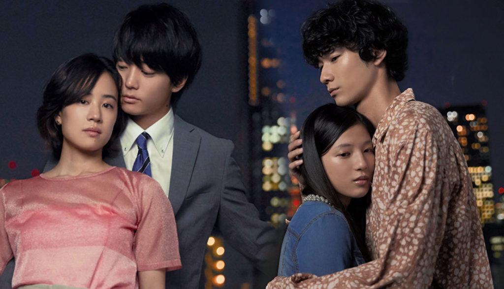 Tokyo Love Story 2020-02