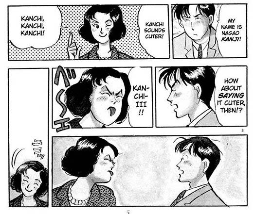 Tokyo Love Story Manga-02