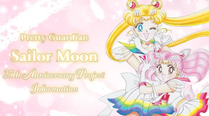 Usagi Tsukino Birthday-banner