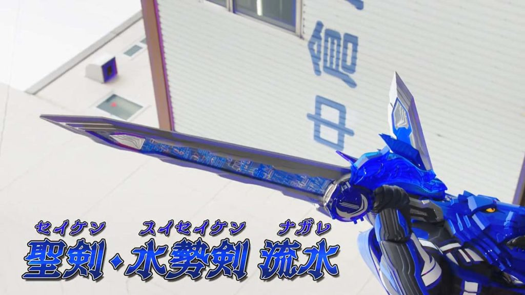kamen rider saber-06