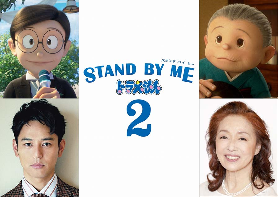 Stand by Me Doraemon-03