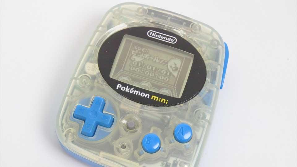Nintendo Handheld-03