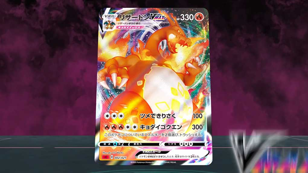 Pokemon Card Game Rule Song-01