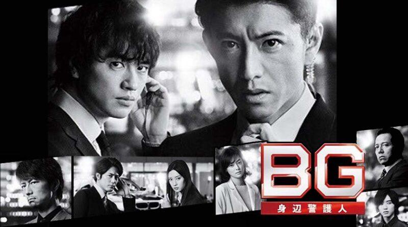bg shinpen keigonin season 2-banner