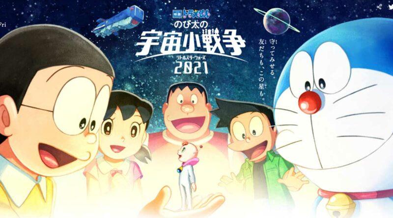 film doraemon 2021-banner