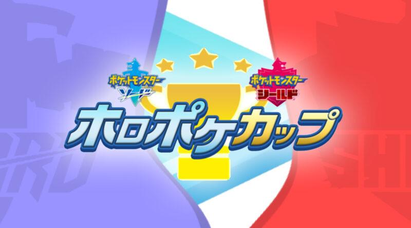 Turnamen Pokemon Sword and Shield Antar Talent Hololive, HoloPoke Cup - Otaku Mobileague