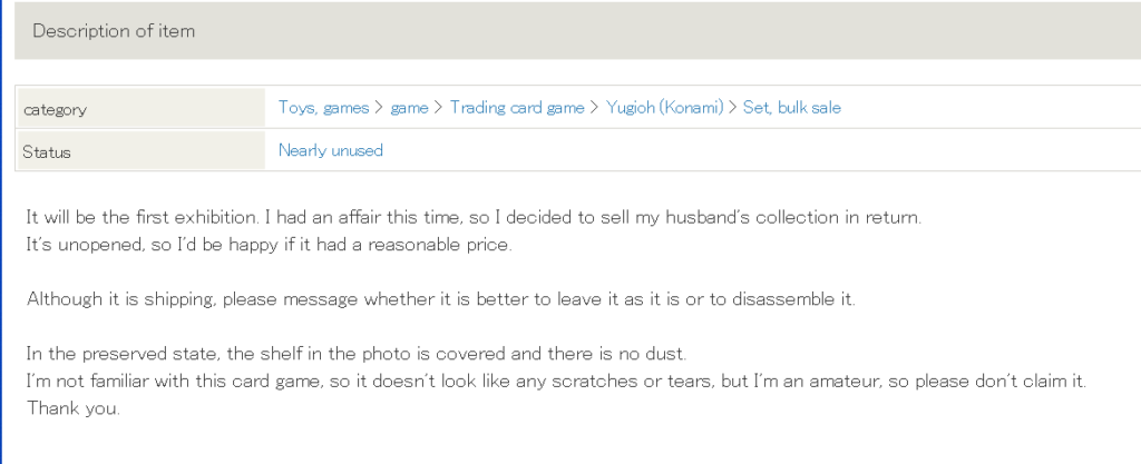 Terbakar api cemburu diselingkuhi, Seorang Istri lelang koleksi TCG Yu-Gi-Oh suami senilai 2 Miliar - Otaku Mobileague