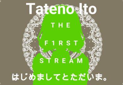 Ruang Tunggu Siaran Debut Tateno Ito